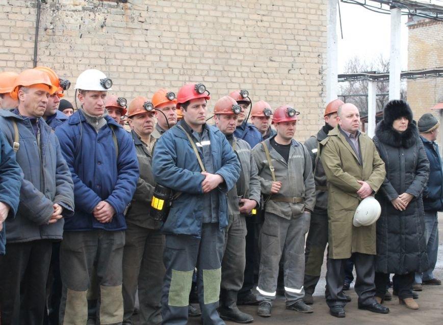 ГП «Артемсоль» запустило рудник имени Володарского после реконструкции, фото-3