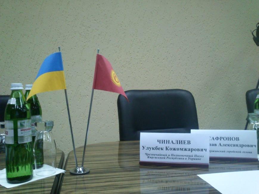 Днепродзержинск посетил Чрезвычайный и Полномочный посол Кыргызской республики, фото-10