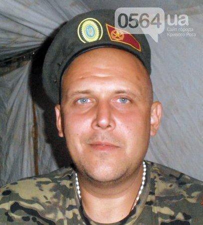 Сегодня в Кривом Роге объявлен траур по погибшим в АТО Николаю Мажуге и Артему Слюсаренко (фото) - фото 1
