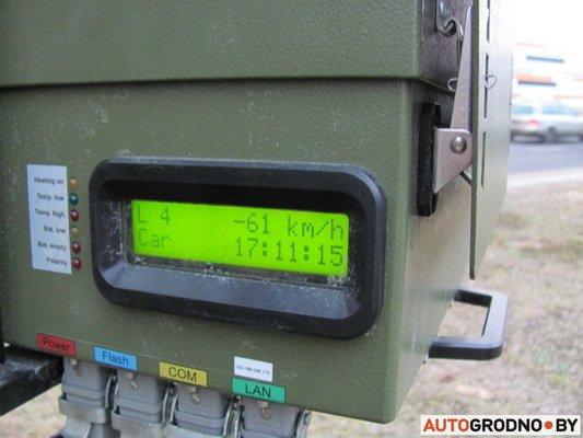 Фоторепортаж: мобильной камерой скорости в Гродно фиксируется по 230 нарушений, фото-5