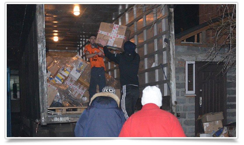 Гумонитарная помощь переселенцам в Славянске отгружена и находится на складе (фото) - фото 1