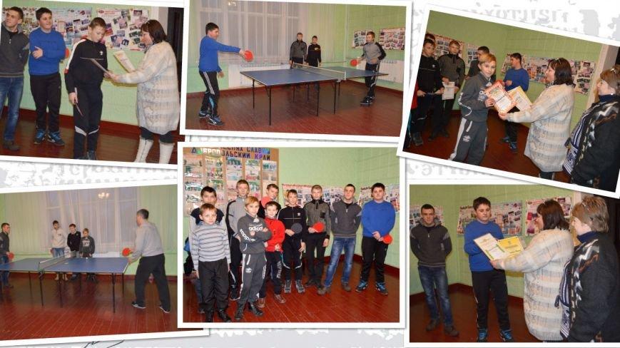 Соревнования среди юношей города Белицкое (фото) - фото 2