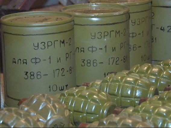 В Одессе задержали банду торговцев оружия (ФОТО) (фото) - фото 5