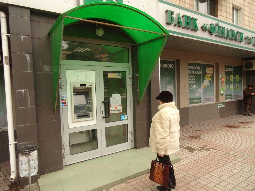 Из Мариуполя уходят банки? (фото) - фото 1