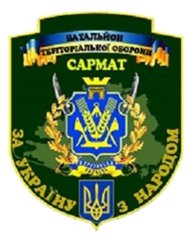 21-BTrO_Sarmat