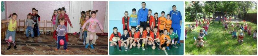 Спорт для всех (фото) - фото 2