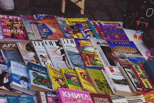 Фото  з минулої  барахолки  (vk.com)