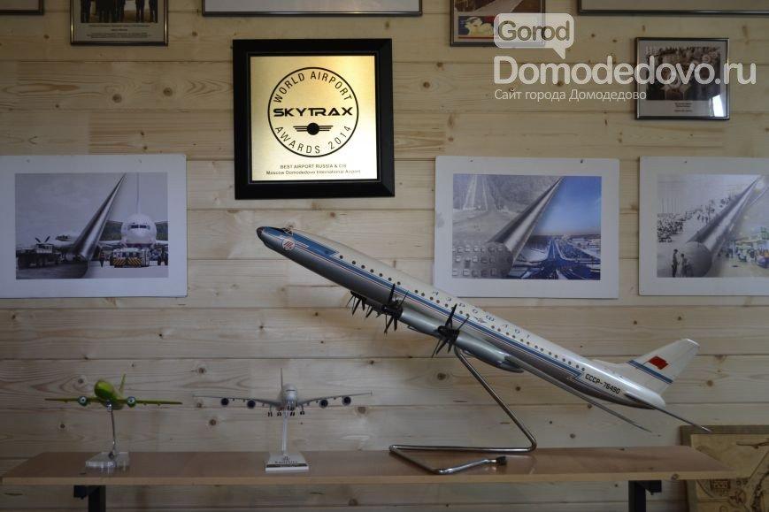 9 февраля аэропорт Домодедово приглашает на споттинг и в музей воздушной гавани (фото) - фото 1