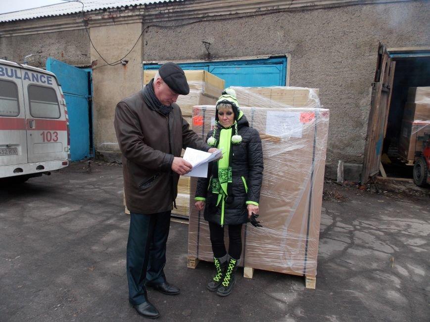 Добропольская гор. больница  получила гуманитарную помощь (фото) (фото) - фото 1