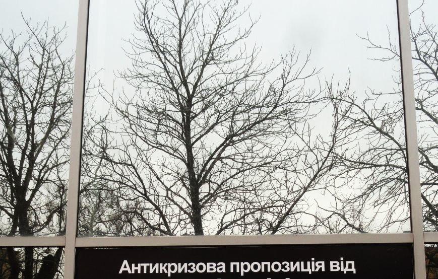 В работе !!!!!!!!!!!!!!!Фотопятница: «Отражение. Параллельная реальность» (фото) - фото 1