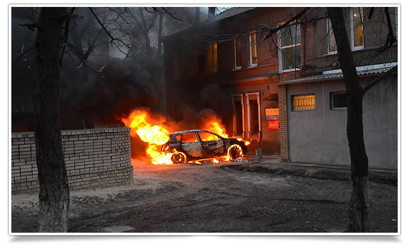 В Славянске, в одном из дворов горел автомобиль (фоторепортаж) (фото) - фото 2