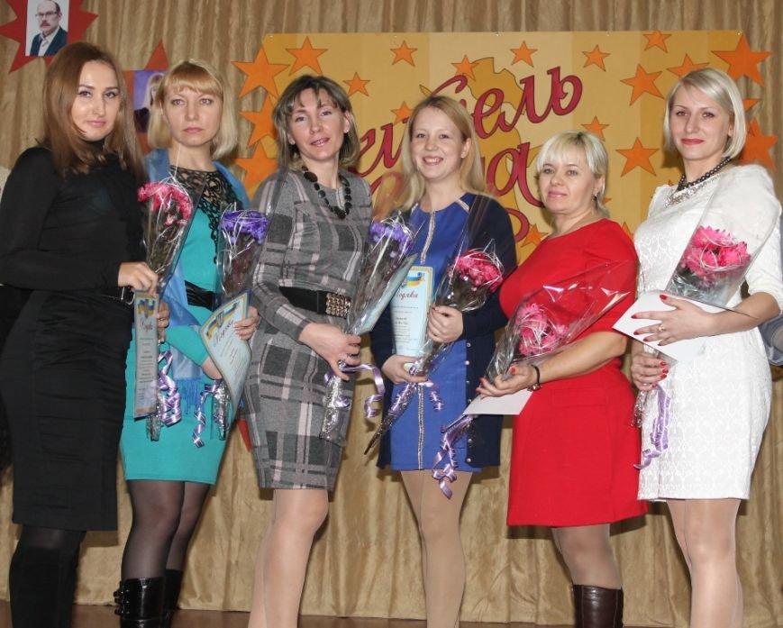 В Артемовске назвали лучших учителей года, фото-4