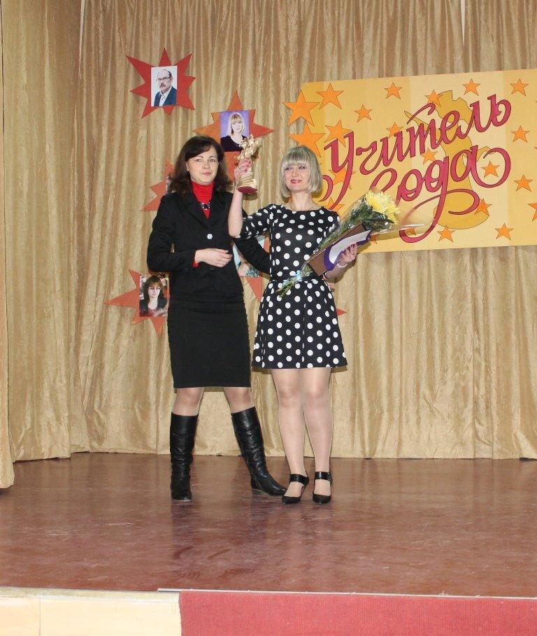 В Артемовске назвали лучших учителей года, фото-3