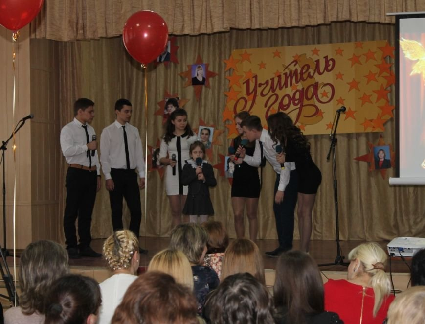 В Артемовске назвали лучших учителей года, фото-7