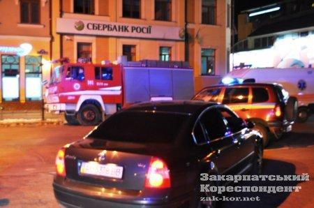 У центрі Ужгорода була загроза замінування (ФОТО), фото-2