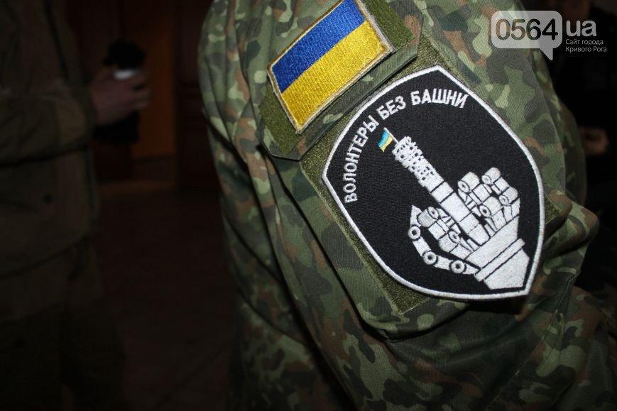 В Кривом Роге депутаты признали Россию агрессором, под горисполкомом нашли оружие, в город приехали бойцы добровольческих батальонов (фото) - фото 3