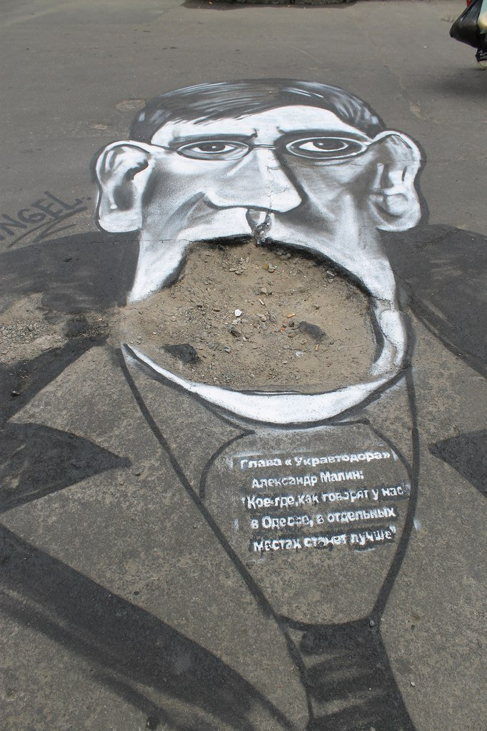 Художник, граффитчик, патриот Святослав Лаврусенко – человек, изменяющий Одессу (фото) - фото 7