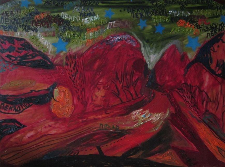 Завтра у  «Дзизі»  талановитий митець покаже стежки чарівної Львівщини (ФОТО), фото-1