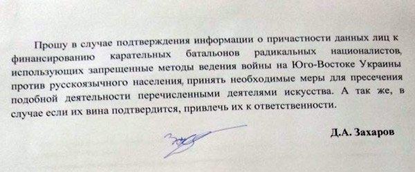 Против криворожанина Владимира Зеленского в России возбудили уголовное дело (фото) - фото 1