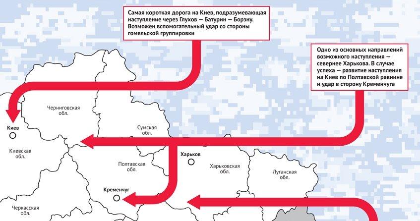 Однієї із головних цілей російської армії може стати Кременчук (фото) - фото 2