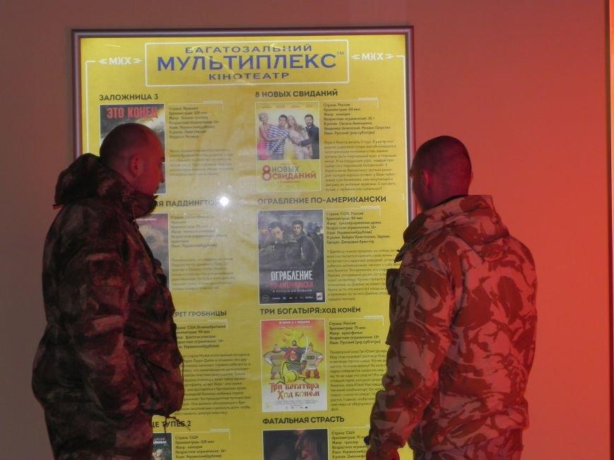 Кинотеатр «Мультиплекс» провел благотворительный показ фильма для украинских военных (фото) - фото 1