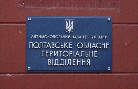 Полтавський тиждень 0532.ua: Загибель Скрябіна, депутати та мобілізація (фото) - фото 6