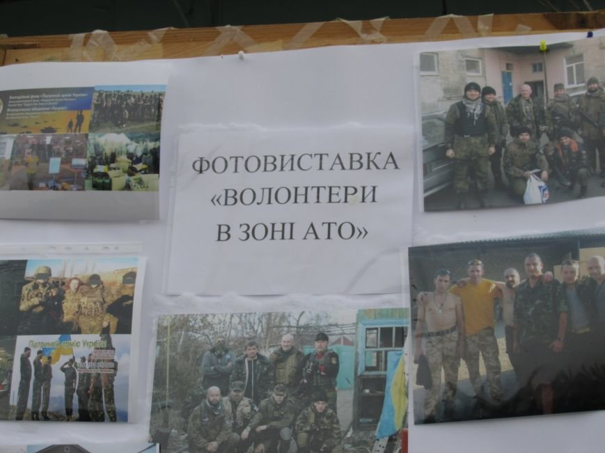 В Ужгороді на пл. Театральній відбулася фотовиставка «Волонтери в зоні АТО» (ФОТОРЕПОРТАЖ) (фото) - фото 11