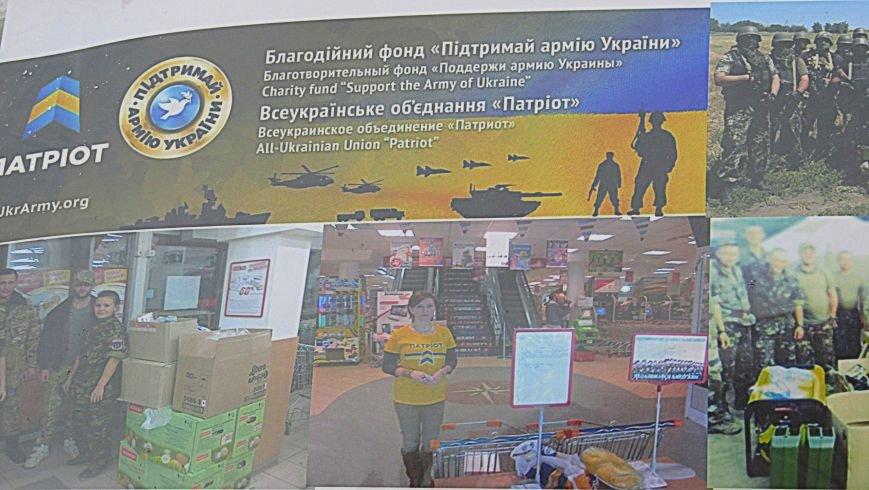 В Ужгороді на пл. Театральній відбулася фотовиставка «Волонтери в зоні АТО» (ФОТОРЕПОРТАЖ) (фото) - фото 27