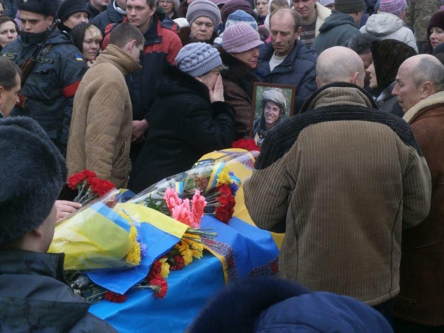 Житомиряни попрощались із воїном Вадимом Антоновим (фото) - фото 1