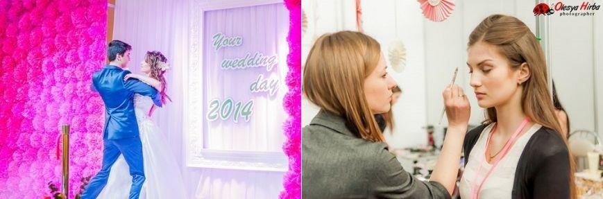 Совсем скоров Харькове пройдет свадебная выставка «Your wedding day 2015» (фото) - фото 3