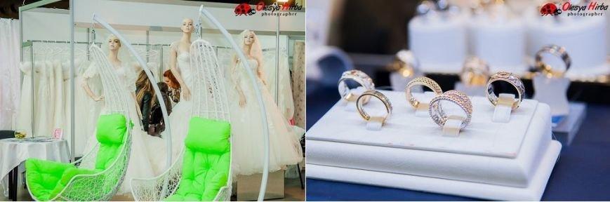 Совсем скоров Харькове пройдет свадебная выставка «Your wedding day 2015» (фото) - фото 1