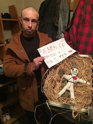 Евгения Якуша прокляли с помощью куклы вуду (Фото) (фото) - фото 2