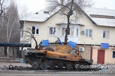 Углегорск: израненный город (фоторепортаж) (фото) - фото 1
