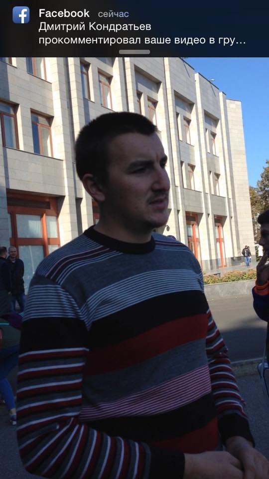 В Одессе начали составлять базу данных титушек (ФОТО) (фото) - фото 1