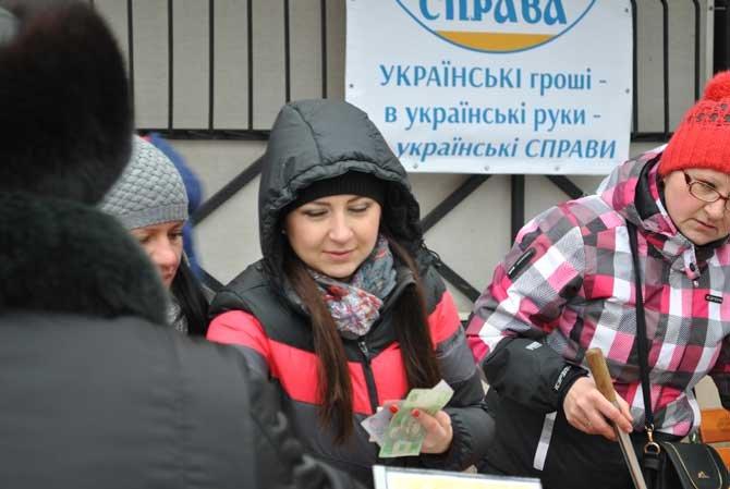 Тернополян годували смачними стравами, аби допомоги бійцям АТО (фото) (фото) - фото 1