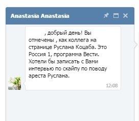 Російське телебачення шукає нового «Коцабу» у Франківську (ФОТО) (фото) - фото 1