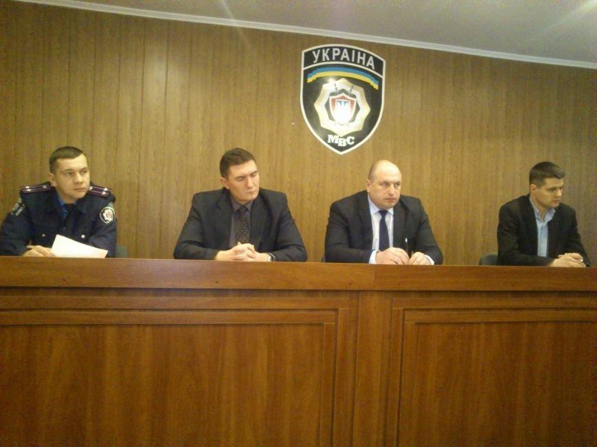 Днепродзержинск криминальный (фото) - фото 1