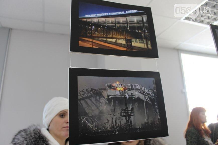 В Кривом Роге: провели митинг под ЛО, депутаты вошли в группу «Оппозиционный блок», открылась фотовыставка с работами «киборгов» (фото) - фото 3