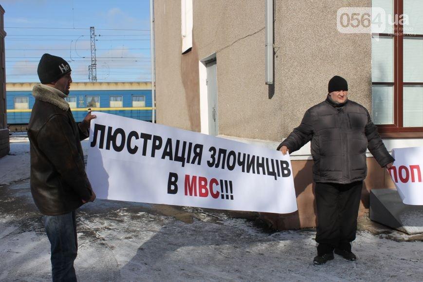 В Кривом Роге: провели митинг под ЛО, депутаты вошли в группу «Оппозиционный блок», открылась фотовыставка с работами «киборгов» (фото) - фото 1