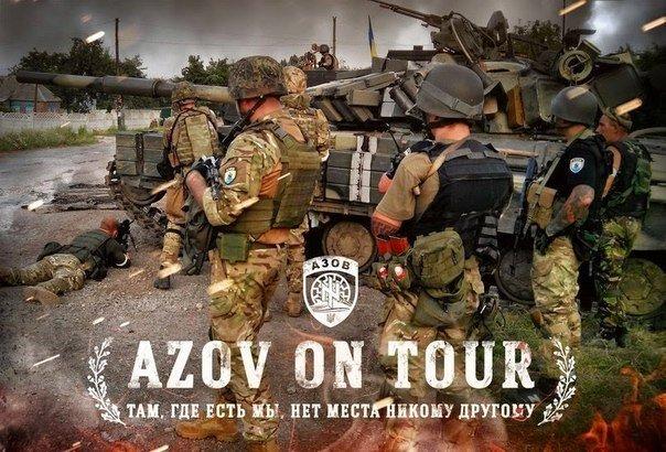Полк «Азов» пошел в наступление. Поселок Широкино контролируется Украиной (ФОТО+ДОПОЛНЕНО) (фото) - фото 2