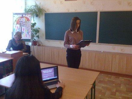 Юные ученые Димитрова защитили научно-исследовательские работы в рамках МАН (фото) - фото 8