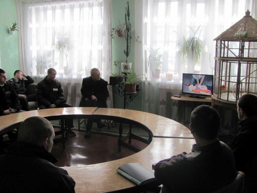 """""""Врятуй життя"""" ув'язненому (фото) - фото 1"""
