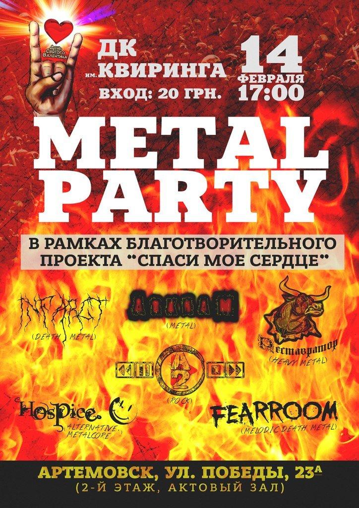 В Артемовске пройдет рок-концерт ради спасения жизни девочки, фото-1