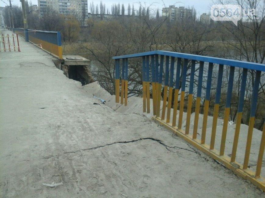 Почему обрушился мост в Кривом Роге: хронология, версии (фото) - фото 1