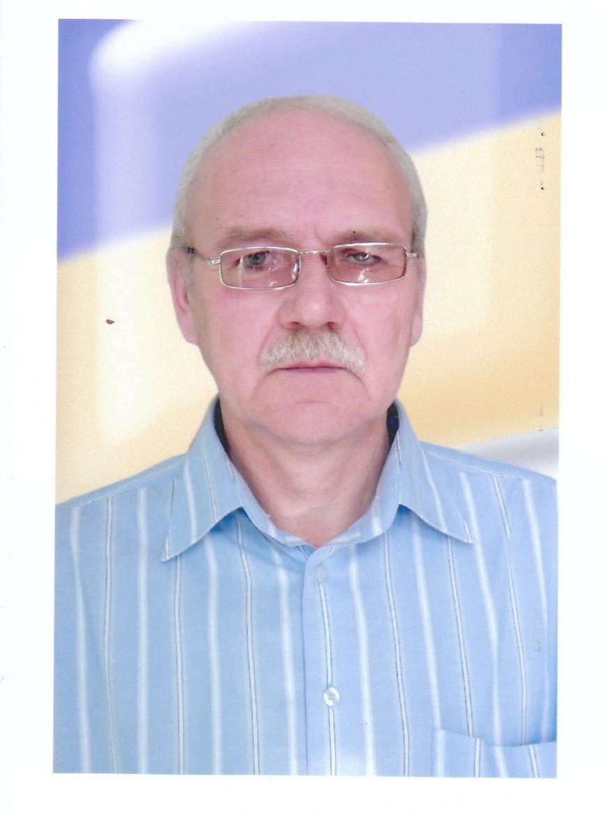 Фото 16 Таранюк В.В.
