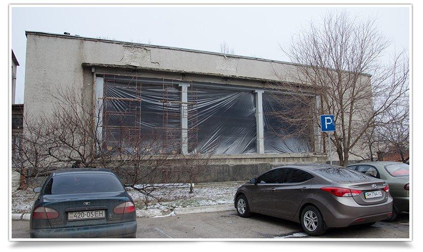В здании администрации Славянска будут новые двери и окна (фото) - фото 3