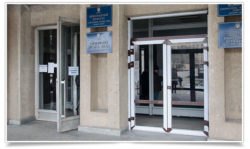 В здании администрации Славянска будут новые двери и окна (фото) - фото 1