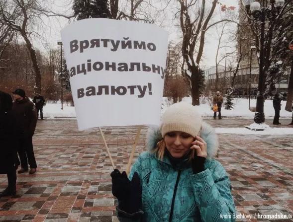 В Киеве пикетчики требовали остановить падение гривны (ФОТО) (фото) - фото 1
