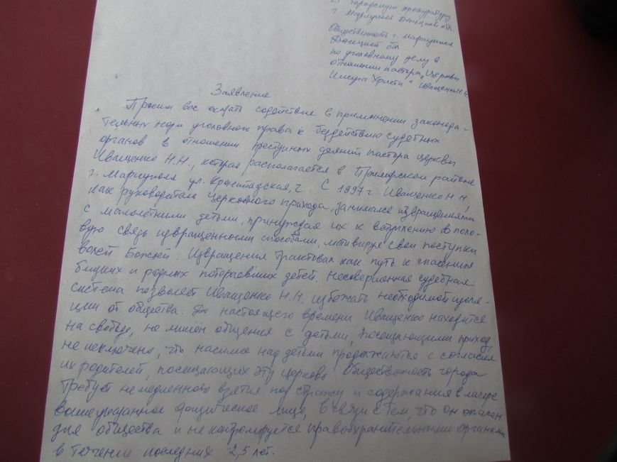 Мариупольского пастора-педофила облили зеленкой (ФОТО), фото-4