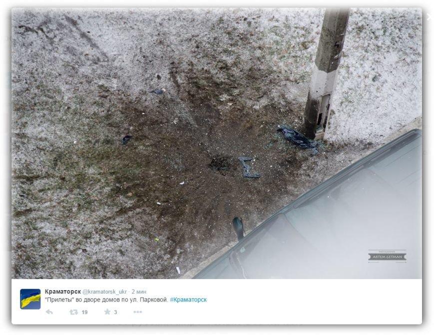 Информация с места взрыва в Краматосрке( фото-видео обновляется) (фото) - фото 2
